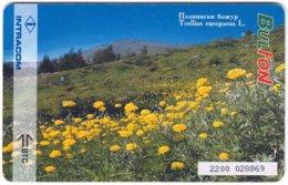 BULGARIA A-844 Chip BulFon - Plant, Flower - Used - Bulgarie