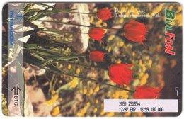 BULGARIA A-854 Chip BulFon - Plant, Flower - Used - Bulgarie