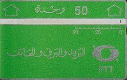 1/ Algeria; P4. Green - Logo 50, CN 901A - Argelia