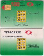 2/ Algeria; P2. DZ 100, Without Logo - Argelia