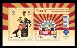Ukraine (Donetsk) 2017 #81/82 (Bl.8) Oplot TV Channel MNH ** - Ukraine