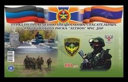 Ukraine (Donetsk) 2018 #123 (Bl.18) Special Rescue Team Legion MNH ** - Ukraine