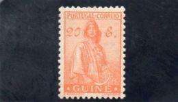 GUINEE PORT. 1933 * - Portuguese Guinea