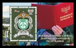 Ukraine (Donetsk) 2019 #156 (Bl.32) Military Commissariat Of Donetsk People's Republic MNH ** - Ukraine