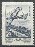 REP. POPULAIRE DE CHINE  - 1954  - Neuf - Unused Stamps