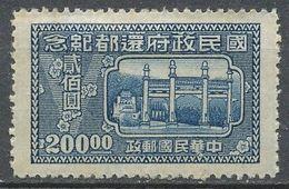REP. POPULAIRE DE CHINE  - 1955  - Neuf - Nuovi