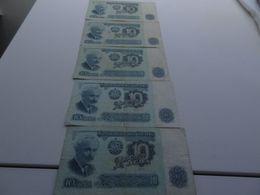 Billets 10 Leva 1974 - Bulgarie