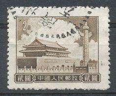 REP. POPULAIRE DE CHINE  - 1956  - Oblitere - Usati