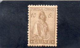 GUINEE PORT. 1933 * ROUILLE-RUST - Portuguese Guinea