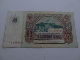 Billet 50 Leva 1990 - Bulgarien