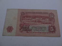 Billet 5 Leva 19974 - Bulgarien