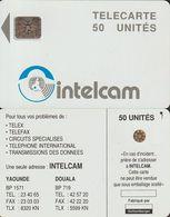 25/ Cameroon; P4. White - Logo, 50 Ut., SC4 Afnor, CN 43317 - Cameroon