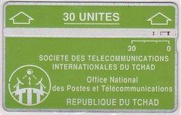 39/ Chad; P3. Green - Logo, CP 105B - Tchad