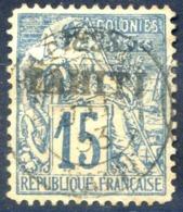 Tahiti N°24 - Oblitéré - Cote 60€ - (F1333) - Used Stamps