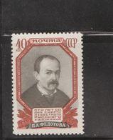 Russia Ussr ,1952  , P. Fedototv , MNH OG - Ongebruikt