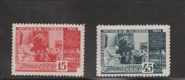 Russia Ussr, 1941 , Lenin Museum , MNH OG - Ongebruikt