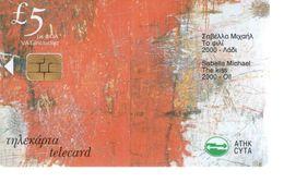 Télécarte CHYPRE -TELECARD £ 5 - Cyprus