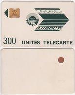 51/ Djibouti; P6. Logo Greenish Black, 300 Ut., SC4 GW Afnor, CN 8709 - Djibouti