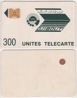 52/ Djibouti; P6. Logo Greenish Black, 300 Ut., SC4 GW Afnor, CN 8716 - Djibouti