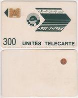 53/ Djibouti; P6. Logo Greenish Black, 300 Ut., SC4 GW Afnor, CN 8736 - Djibouti