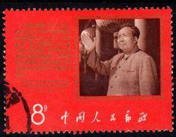 1967 Cina Lfrancobollo Usato See Scan - 1949 - ... République Populaire