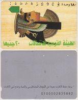 64/ Egypt; Tamura, P9. Head Of Cleopatra, 1st Issue - CN Ca 2.700.000 - 3.700.000 - Egypte