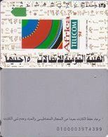 66/ Egypt; Tamura, P10. Africa Telecom 94 - Egypte