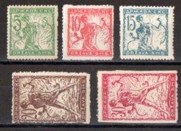 ROYAUME DES SERBES,CROATES ET SLOVENES 1919 * - 1919-1929 Kingdom Of Serbs, Croats And Slovenes