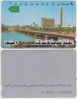 69/ Egypt; Tamura, P16. El Tahrid Bridge - Egypte