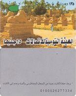 70/ Egypt; Tamura, P17. Avenue Of Sphinx - Egypte