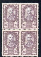ROYAUME DES SERBES,CROATES ET SLOVENES 1920 * - 1919-1929 Königreich Der Serben, Kroaten & Slowenen