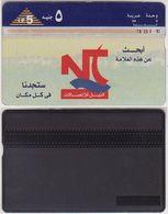 72/ Egypt; Landis, P1. Nile Logo, CP 805C - Egypte