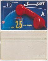 73/ Egypt; Landis, P?. Red Handset, CP 328H - Egypte