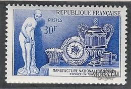 1957 France  Sc# 820  * MH Nice. Porcelain Works (Scott) - Nuovi