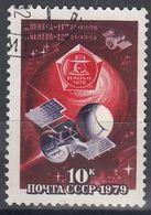USSR 4827,used - Gebruikt