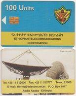 78/ Ethiopia; P1. ETC Logo, GPT 2 - Ethiopie