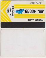 81/ Gabon; Autelca, P7. Logo - Yellow / White, Line At Bottom - Gabun