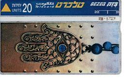 ISRAEL - Télécarte 20 Unités - Main - Israel
