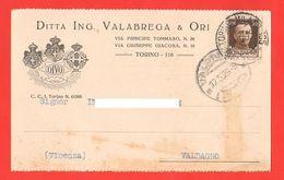 Torino Officina Ing. Valabrega & Ori Viaggiata Per Valdagno 1929 - Trade