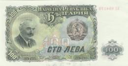 BULGARIA 100 LEV -UNC - Bulgarien