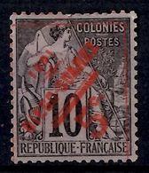 Diégo-Suarez Maury N° 11 Neuf (*). B/TB. A Saisir! - Unused Stamps