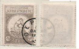 Kreta 1905 MiNr. 7, Gestempelt Crete Used Yt: 8 Sg: V7 - Crète