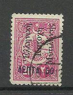 GREECE MYTILENE 1912 Michel 15 O - Local Post Stamps