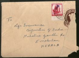 India 1971 20p Psenv With Refugee Relief Tax Rubber Stamp RRT Used # 5472 - Briefe
