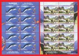 Armenien/Armenie/Armenia 2020, Fauna Of The Ancient World, Basilosaurus Diplodocus, Dinosaur, Sheets  - MNH - Timbres