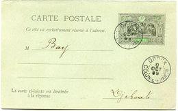 OBOCK ENTIER POSTAL DEPART OBOCK 8 OCT 99 COLONIE-FRANCAISE POUR LA COTE FRANCAISE DES SOMALIS - Lettres & Documents