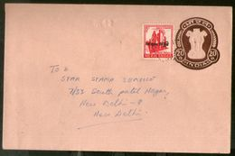 India 1971 20p Psenv With Goa O/p Refugee Relief Tax Stamp RRT Used # 5845 - Briefe