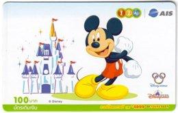 THAILAND G-897 Prepaid 1-2-Call - Walt Disney, Mickey Mouse - Used - Thaïlande