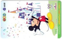 THAILAND G-905 Prepaid 1-2-Call - Walt Disney, Mickey Mouse - Used - Thaïlande