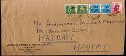 India 1971 Multi Stamped Cover With Refugee Relief Tax Rubber Stamp RRT Used # 18830 - Briefe